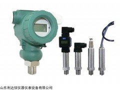 FB0803 扩散硅型压力变送器 FB0803