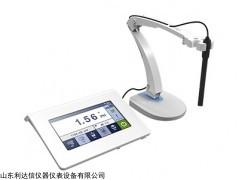 LDX-P813 PH(酸度)测定仪 LDX-P813