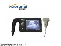 DL-S4 牧场改良员牛兽用B超测孕检查