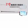 LB-7026A 便携式彩色触摸屏油烟检测仪内置锂电池