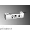 韓國凱士CAS單點式負荷重量稱重傳感器BCL-60L