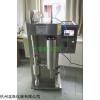 FY-PWGZ100 實驗室小型噴霧干燥機
