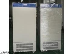 RGL-300 黑龙江 人工气候箱