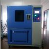 KM-L-GDW-050 LED光電老化高低溫試驗箱