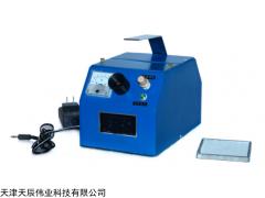 QYG 六盘水市涂膜鲜映性仪