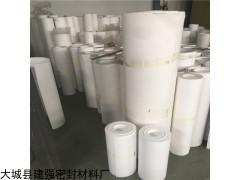 5mm 聚四氟乙烯板生产厂家