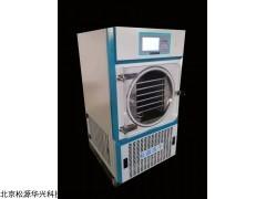 LG-06 家用冷冻干燥机