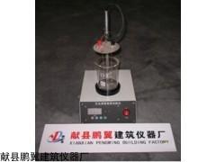 WXT-0653乳化沥青电荷仪鹏翼