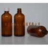 型號:XU911-100ML 棕色試劑小口瓶