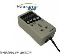 HRQ-WK1 冬季保育仔猪智能供暖温控器