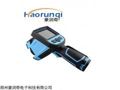 DL-H4 防控非瘟智能测温仪红外线热成像