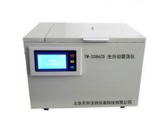 TW-2086ZD脱气震荡仪