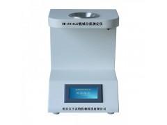 TW-2010JZ机械杂质测定仪