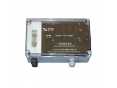 TW-5328YS一体式酸浓度计