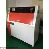 JW-UV-01 沈 阳单点式紫外线老化试验箱