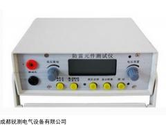 SX 湖南雷擊計數器測試儀
