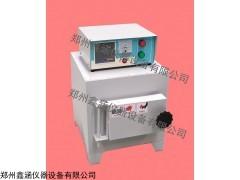 SX2-2.5-10A 箱式电阻炉