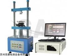 1220SB 笼式弹簧接线端子寿命试验机