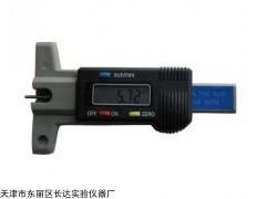 TH-1 混凝土碳化深度测定仪