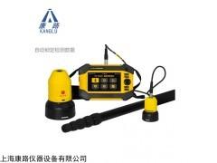 HC-HD851楼板厚度检测仪