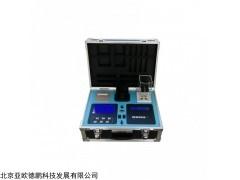 DP-8S 多参数水质快速测定仪