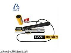 HC-V1/3/5系列微型拉拔仪