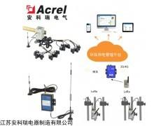 AcrelCloud-3000 吕梁市分表计电设备供应商-环保用电监控系统