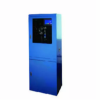 lb-8040 COD在线水质检测分析仪