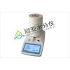 化工助剂固含量测定仪原理