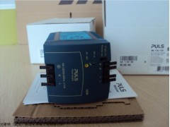 PULS電源價格ML100.105/QS10.121