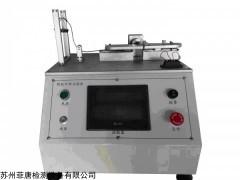 FT-6200 排线弯折寿命试验仪