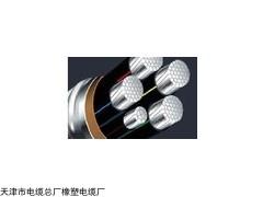 6 YJLV铝芯高压电缆3*70-10kv