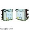 VK4、VK4H、VK4G-12系列 戶內交流高壓真空斷路器