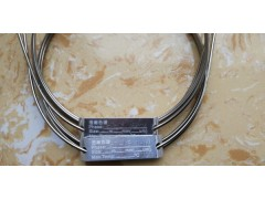 GDX-103 从CO—H_2合成混合醇测定填充柱