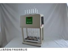 COD-6 实验室便携式COD消解仪/总氮水样消解器厂家