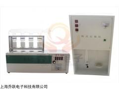 QYKDN-04 凯氏定氮仪操作流程/鱼粉中的蛋白质含量测定