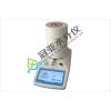 加热式减水剂固含量检测仪厂家