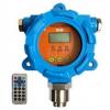 ZH1100-SIH4 固定式硅烷报警仪(防爆型)