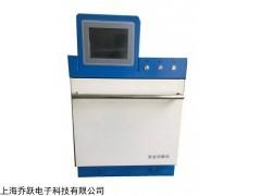QYWB-6G 聚四氟乙烯微波消解罐/水质检测仪/土壤消解仪