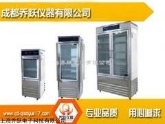 PGX -450A 上海智能植物光照培养箱/低温光照/培养/箱厂家报价