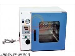 DZF-6020 不锈钢内胆真空干燥箱/智能型程序温度控制器