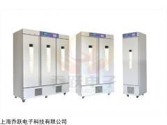 HWS-50B 细菌霉菌微生物生化培养/箱/小型恒温恒湿培养箱