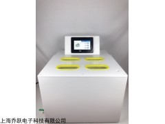 QYJD-10L 贵州销售立式血液融浆机