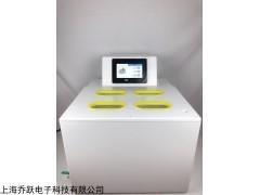 QYJD-10L 貴州銷售立式血液融漿機