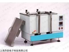 JYSC-8 恒溫水浴多功能血液溶漿機