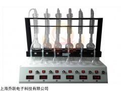 QYZL-6C 简易型蒸馏仪|同时处理6个样品