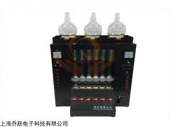 JOYN-CXW-6 陶瓷加熱|粗纖維含量測定