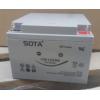 12V150AH SOTO蓄电池SA121500报价现货供应