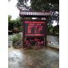 BYQL-FY 林业局旅游局户外负氧离子浓度监测系统报价