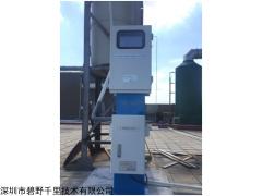 BYQL-EC 惠州垃圾中转站恶臭气体分析监测设备可上门安装